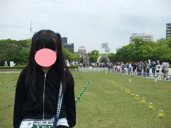 広島 -w600