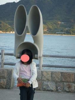 大久野島8-w600