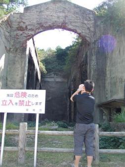 大久野島21-w600