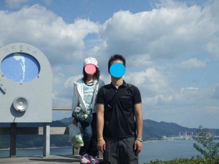 大久野島31-w600