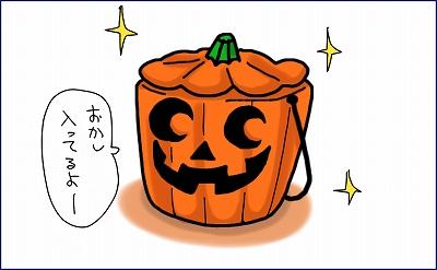 ハロウィンのお菓子1