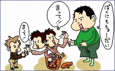 ハロウィンのお菓子2