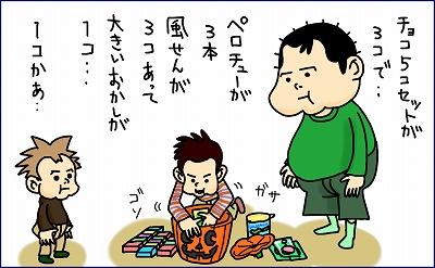 ハロウィンのお菓子3