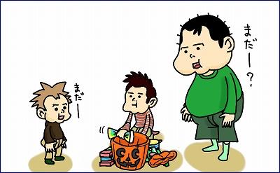 ハロウィンのお菓子4