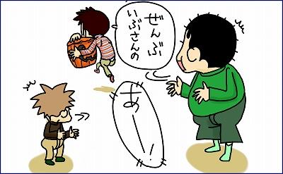 ハロウィンのお菓子6