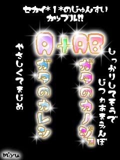 20060525175759_p.jpg