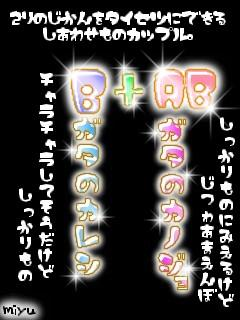 20060525175809_p.jpg