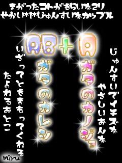 20060525175834_p.jpg