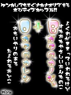 20060525175942_p.jpg