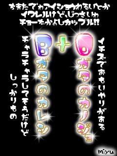 20060525175954_p.jpg