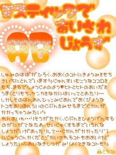 20061226210316_p.jpg