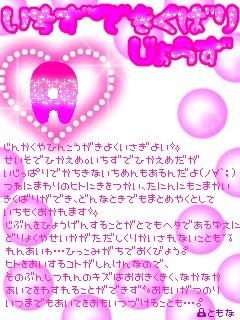 20061226210421_p.jpg