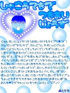 20061226210516_p.jpg