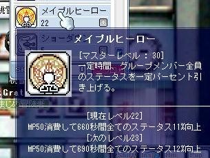 クリップボード05
