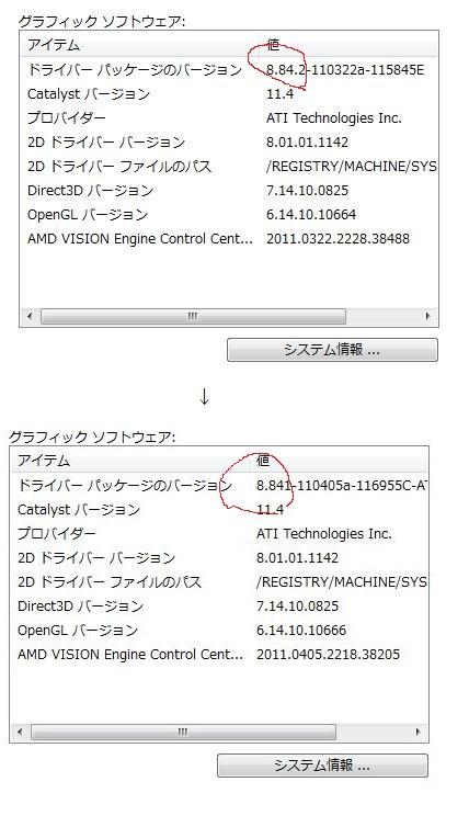 0418ccc2.jpg
