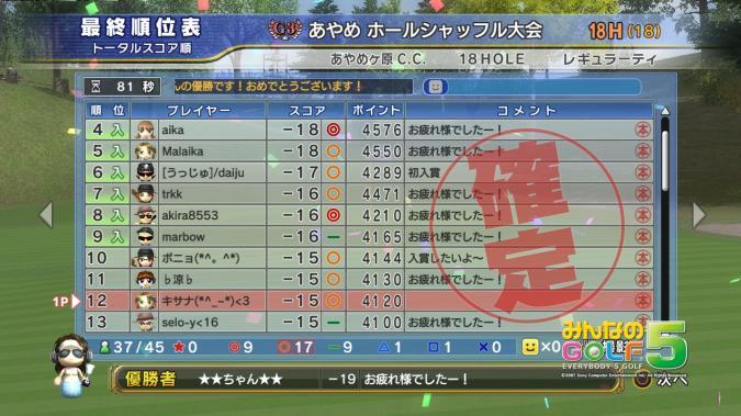 MG5_091023_222_縲・2菴阪