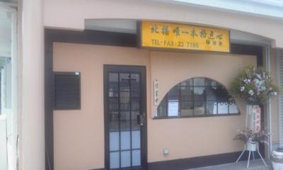 2011-08-07_00.jpg