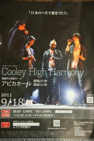 2011-08-09_33.jpg