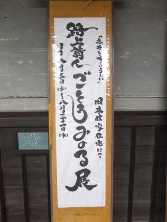 2011-08-11_03.jpg