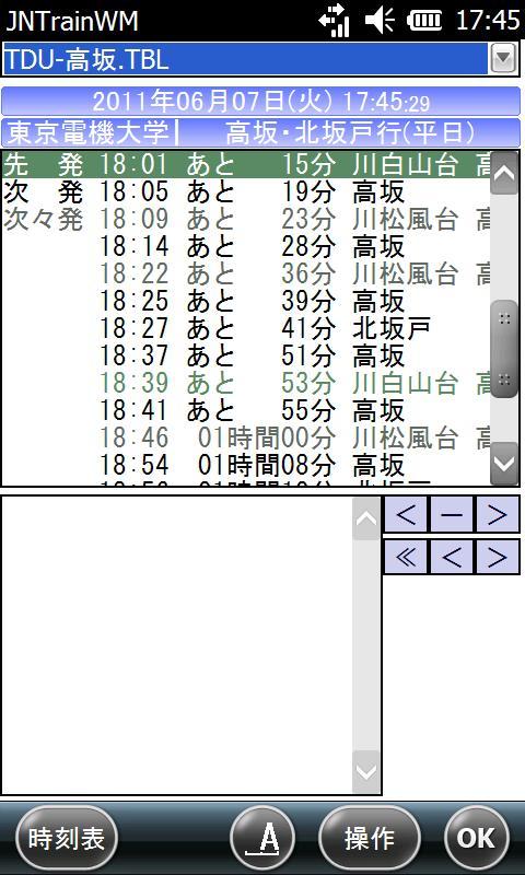 20110607174529.jpg