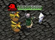 RedStone 11.11.20[00]