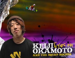 keiji-teaser-1011.jpg