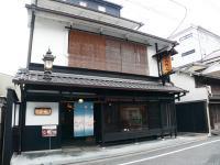 tenshou_gaikan1.jpg