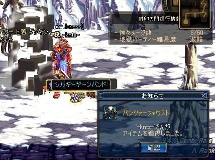 ScreenShot2011_0407_111015909.jpg
