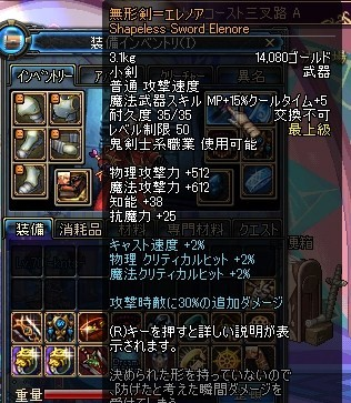 ScreenShot2011_0408_015413856.jpg