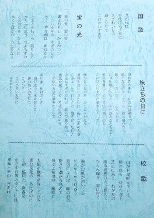 2011_03110056.jpg