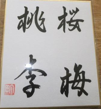 2011_03120002.jpg