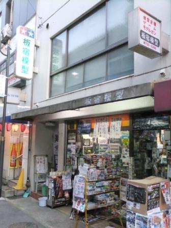 2011_03130013.jpg