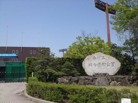 2011_04290019.jpg