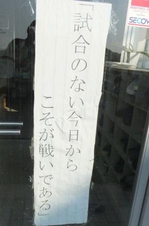 2011_04290094.jpg