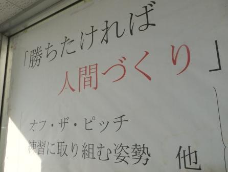 2011_04290097.jpg