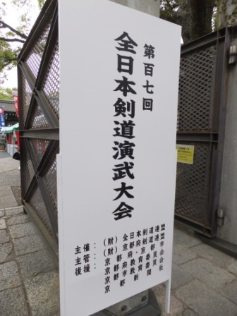 2011_05030019.jpg