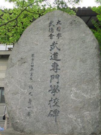 2011_05030208.jpg