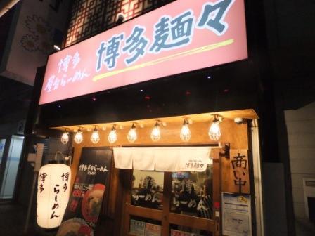 2011_05040023.jpg