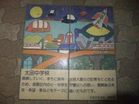 2011_05040038.jpg