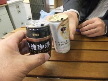 2011_05060028.jpg