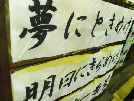 2011_05150249.jpg
