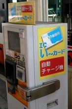 090817_01い~カード