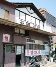 090817_03労研饅頭工場