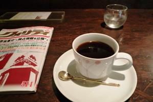 090826_05コーヒー