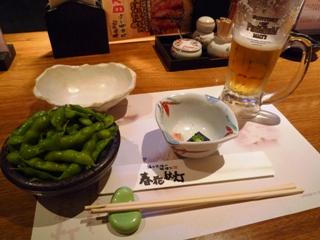 090826_10ビールと枝豆