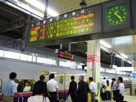 090828_13仙台駅新幹線ホーム