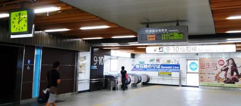 090828_06b仙台駅仙石線