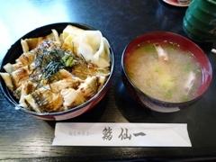 090829_05穴子丼と海老汁