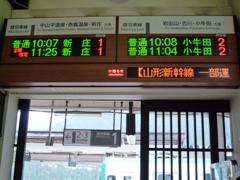 090830_03鳴子温泉駅
