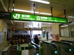 090830_05古川駅